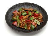 Sliced Chicken with Garlic Sauce🌶